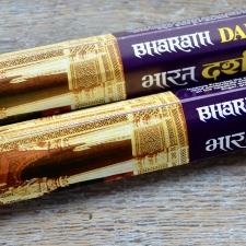 Viiruk - Bharath Darshan